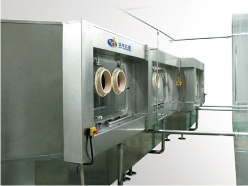 RCCGN aseptic filling machine